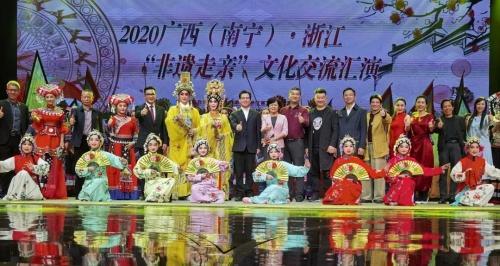 """浙江赴黔桂两省(区)开展""""非遗走亲""""文化交流活动"""