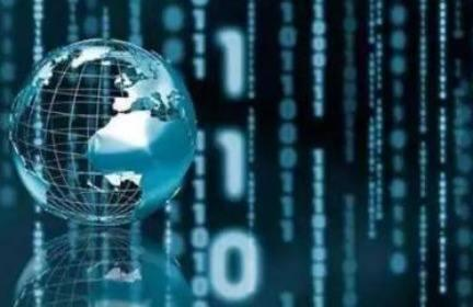 文化和旅游部推动数字文化产业高质量发展