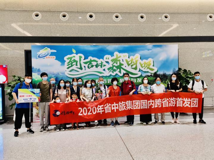 语文报微信号_文旅公共平台网